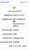 BBl-Screenshot-1489740405050.png