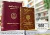 book-900.jpg
