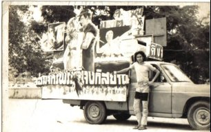 Pattarakorn2010