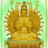 Guanyin Disciple
