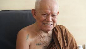 แชร์เล่าเรื่องหลวงปู่มีชัย กามฉินโธประสบการณ์ในสามจังหวัดชายแดนใต้ครับ