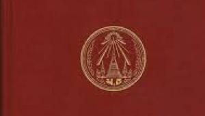 เสียงธรรม - สาระสำคัญแห่งวิสุทธิมรรค ตอนที่ 1-9 โดย วศิน อินทสระ เสียงอ่านโดย สวัสดิ์ อมรสิทธิ์