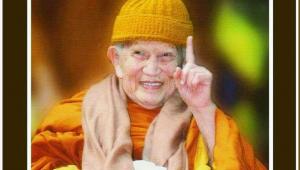 อาจาริยบูชาคุณ 103ปี หลวงปู่บุญฤทธิ์