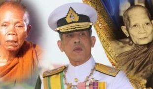 ความประทับใจของคนไทยในเรื่องราว ในหลวงรัชกาลที่10 กับพระอริยสงฆ์ในอดีต