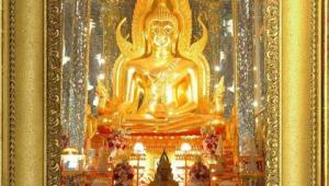 พระพุทธชินราช  :หลวงพ่อพระราชพรหมยาน
