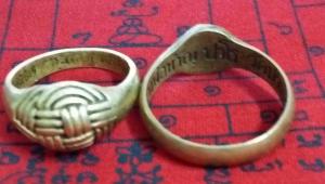 เล่าขานตำนานไสยเวทย์ไทย ตอน แหวนตะกร้อ(พิรอด)มหาแหวนอาคมแห่งสยามประเทศ