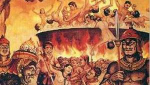 ธรรมมะ เรื่อง นิรยภูมิ พระราชพรหมยาน