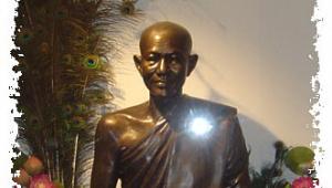 พระอาจารย์สิงห์ทอง  ธมฺมวโร :ฝึกจิต