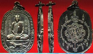 วิธีดูเหรียญเสือหลวงพ่อสุดวัดกาหลงทุกรุ่น Odin Thailand
