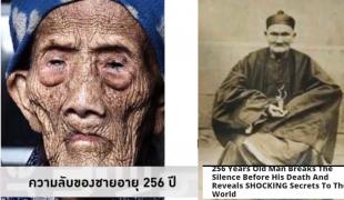 เผยความจริง!..วิถีชีวิตของชายอายุ 256 ปี : ทำใจสงบนิ่ง นั่งให้เหมือนเต่า