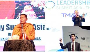 ผู้นำที่ยิ่งใหญ่จะต้องสร้างพลังให้กับตนเองและผู้อื่น Leadership Energy Summit Asia-Thailand...