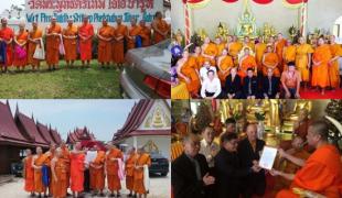 พระธรรมทูตจาก3ทวีปร่วมเปิดวัดไทยในมาเลย์