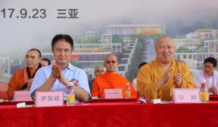 ไทย-จีนร่วมส่งเสริมการศึกษาสงฆ์พุทธวิทยาลัย