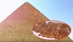 ฮือฮา นักโบราณคดี พบหลักฐานใหม่ ไขความลับ สร้างมหาพีระมิดกีซาแล้ว (คลิป)