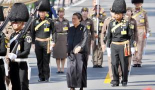ทรงซ้อมริ้วขบวน 'พระเทพฯ-พระองค์หญิง'ทรงร่วมฝึกเสมือนจริง