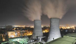 UN เผยระดับ 'ก๊าซเรือนกระจก' ทั่วโลก สูงสุดในรอบ 8 แสนปี!