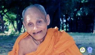 รอยยิ้มหลวงปู่สรวง รอยยิ้มแห่งสันติสุข รอยยิ้มแห่งความเมตตาคุ้มครองโลกคุ้มครองลูกหลานให้มีความสุข