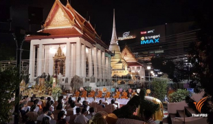 วธ.เผยคนไทยทั่วโลกร่วมสวดมนต์ข้ามปี กว่า 20 ล้านคน