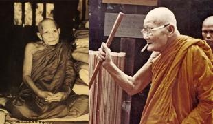 6 คำสอนเพื่อปล่อยวางความทุกข์ โดย หลวงปู่แหวน สุจิณโณ