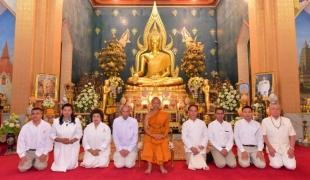 ศน.มอบ 1 ล้านหนุน 9 ศูนย์วัดไทยอินเดีย-เนปาลดูแลชาวพุทธ