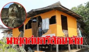 ระทึกกลางดึก! พายุถล่มศรีสัชนาลัย บ้านพังกว่า 300 หลัง พระพุทธรูปสำคัญเสียหาย