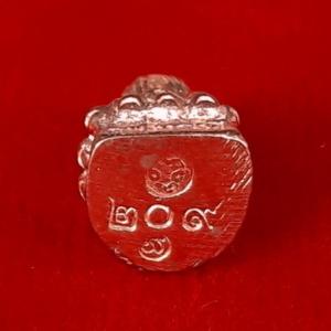 พระปิดตา รุ่นจิ๋วแต่แจ๋ว หลวงพ่อทองดี วัดโนนลอย จ.นครราชสีมา ปี2558 เนื้อทองแดง
