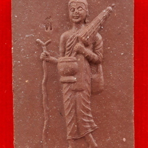 พระสิวลี รุ่นแรก หลวงพ่อทองดี ธัมมทินโน วัดโนนลอย จ.นครราชสีมา ปี 2558