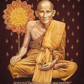 LpSuk Phrakru-wimonkhunakon