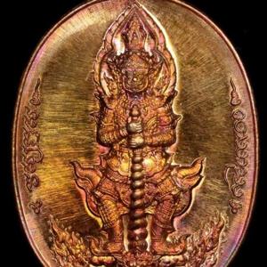 เหรียญท้าวเวสสุววรณ ครูบาจันทร์ โชติโก