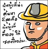 164907