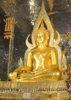 1st_buddha.jpg