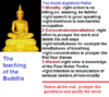 noble eightfold path.png