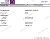 palungjit_buy_new_server_04-06-2012.png