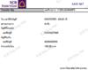 palungjit_buy_server_03-07-2012.PNG