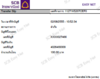 palungjit_buy_server_02-08-2012.png