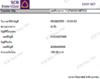 palungjit_buy_server_05-08-2012.png