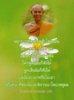 1455956_596611623708939_1061908110_n.jpg