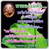 10599364_860081937342756_5998671850188124714_n.jpg