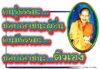 261666_163180543751967_8040636_n.jpg