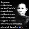 FB_IMG_1445046066861.jpg