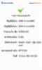 BBl-Screenshot-1507758758882.png