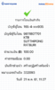 BBl-Screenshot-1526876864952.png