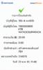 BBl-Screenshot-1526964389683.png