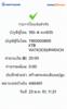 BBl-Screenshot-1527049290024.png