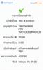 BBl-Screenshot-1527136745288.png