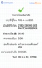 BBl-Screenshot-1528505985303.png