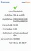 BBl-Screenshot-1529114827515.png