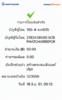 BBl-Screenshot-1529277238813.png