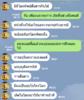 Screenshot_2018-09-11-15-45-49-1.png
