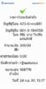 BBl-Screenshot-1537769858407.png